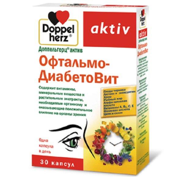 Витамины для глаз в каплях при диабете